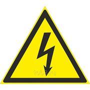 Знак безопасности Опасность поражения электрическим током (Пластик) (W 08) 200x200 фото