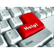 Ремонт компьютеров и ноутбуков в ТОО «Integra Business» фото