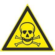 Знак безопасности Опасно. Ядовитые вещества (W 03) 200x200 фото