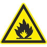 Знак безопасности Пожароопасно. Легковоспламеняющиеся вещества (Металл) (W 01) 200x200 фото