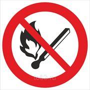 Знак безопасности Запрещается пользоваться открытым огнем и курить (P 02) 200x200 фото