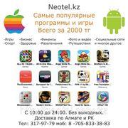 Прокачка прошивка Apple iPhone / iPad / iPod и Android фото