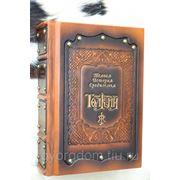 Изготовление Книг в Одном Экземпляре фото