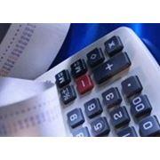 Бухгалтерские, налоговые услуги фото