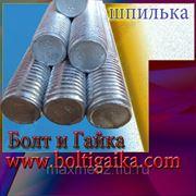 Шпилька резьбовая высокопрочная м16х1000.8.8 DIN 975 оц. фото