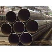 Трубы бесшовные холоднодеформированная ГОСТ 8734 5,0-80,0мм фото