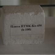 Плита ПТМК-Ко-450 для футеровки термических печей фото
