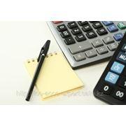 Восстановление бухгалтерского учета для ИП фото