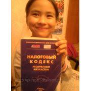 Ведение и восстановление бухучета в Астана и консультации фото
