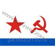 Флаг ВМФ СССР фото