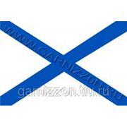Флаг Андреевский фото