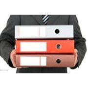Восстановление бухгалтерского и налогового учета фото