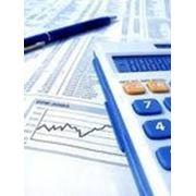 Тестовая бухгалтерская проверка (экспертиза бухгалтерского и налогового учета) фото