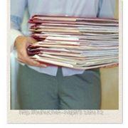 Восстановление бухгалтерского учёта фото
