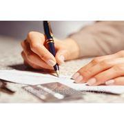 Составление учетной и налоговой учетной политки для ИП и ТОО (субъектов малого бизнеса