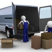 Услуги переезда, грузоперевозка