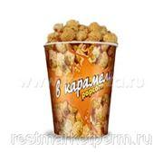 Стакан бумажный для попкорна V32 фото