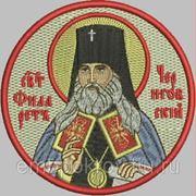 Икона СВ Филарет Черниговский - дизайн для машинной вышивки фото