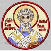 Икона СЩМ Климент папа Римский - дизайн для машинной вышивки фото