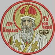 Икона СВ Кирилл Туровский - дизайн для машинной вышивки фото