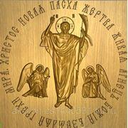 Христос новая Пасха фото