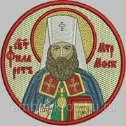 Икона СВ Филарет митрополит Московский - дизайн для машинной вышивки фото