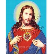 Схема для вишивки бісером Спаситель Ісус Христос . Арт. КРВ-8 фото
