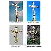 Кресты христианские с напылением нитрид титана фото