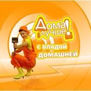 ПРОИЗВОДСТВО ВИДЕОРЕКЛАМЫ. фото