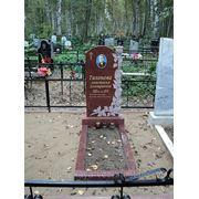 Цена на памятники цены ярославль интернет магазин купить памятник в донецке ростовской области