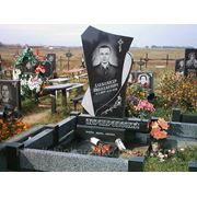 Эконом памятник Арка Цветной бульвар памятник на могилу Новгородский Кремль