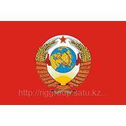Герб СССР фото