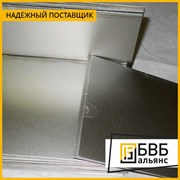 Лист танталовый 0,5 х 100 х 595 мм ТВЧ фото