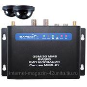 Контроллер беспроводной охранной сигнализации-видеосервера Sapsan MMS/3G CAM фото