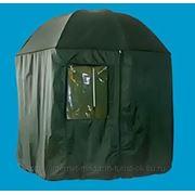зонт для рыбалки с занавеской купить в москве