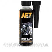 VERYLUBE JET 100 STOP LEAK ENGINE средство для устранения течи масла с двигателя