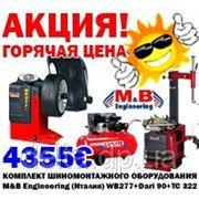 Комплект шиномонтажного оборудования M&B ENGINEERING фото