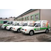 Гарантийное и сервисное обслуживание. фото