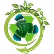 Составление отчета инвентаризации выбросов загрязняющих веществ в атмосферный воздух для предприятий с производствами различного профиля. фото