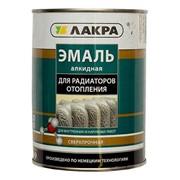 Эмаль алкидная для радиаторов 0,9 кг белая п/матовая Лакра фото