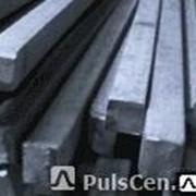 Квадрат 200 х 200 ст.10-20-45 40х/хнм/хн/хм 40хн2ма у8а у10а у12 25х1 фото