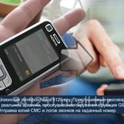 Шпионский телефон – прослушка Nokia 6120 spy фото