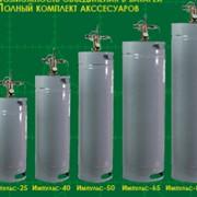 Модули газового пожаротушения импульс 40-100 л фото