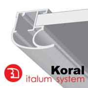 Алюминиевый профиль серии KORAL фото