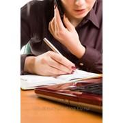 Пакеты программ бухгалтерские, Кабинет налогоплательщика фото