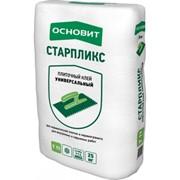 Плиточный клей ОСНОВИТ СТАРПЛИКС Т-11, 25кг. фото