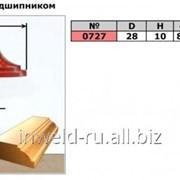 Код товара: 0727 (D28 H10)Фреза фигурная с подшипником (кромочная калевочная ) фото