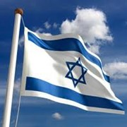Виза на лечение в Израиль