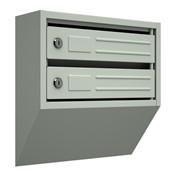Вертикальный почтовый ящик Родонит-2