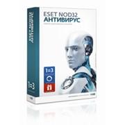 ESET NOD32 Антивирус + расширенный функционал - универсальная электронная лицензия на 1 год на 3ПК или продление на 20 месяцев фото
